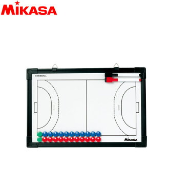 Shopping marathon point up to 35 times (8/5( soil) 20:00 ~)○ Mikasa MIKASA handball strategy board SB-H