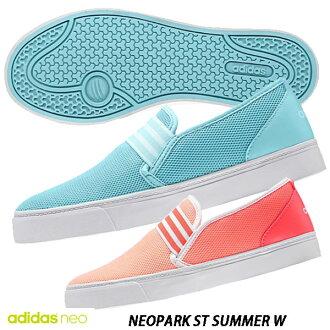 购物马拉松点数最大的35倍的(8/5(星期六)20:00~)★阿迪达斯新NEOPARK ST SUMMER W女士鞋16SS adidas AQ1473-AQ1475