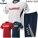★ヒュンメル Tシャツ+ハーフパンツセット ジュニア クロスジャージ 半袖 HJP1125SP 16ss hummel