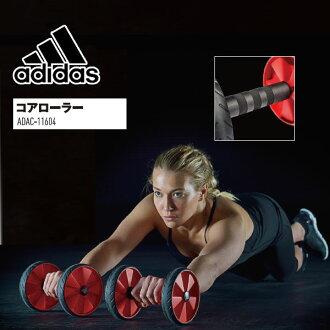 ☆adidas(阿迪达斯)核心滚柱ADAC-11604健身训练