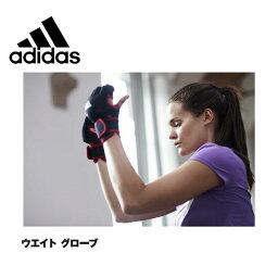 ☆adidas(愛迪達)重量手套ADWT-10702健身訓練