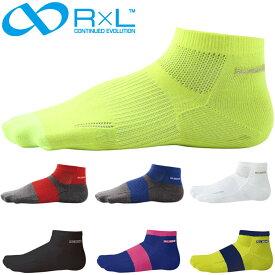【メール便対応】アールエルソックス 左右立体薄地 ランニングソックス 靴下 特許を取得した左右別設計ソックス R×L SOCKS TRR10G