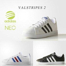 【在庫処分】【あす楽対応】アディダス ネオ バルストライプス2 メンズ レディース スニーカー adidas NEO VALSTRIPES2 シューズ