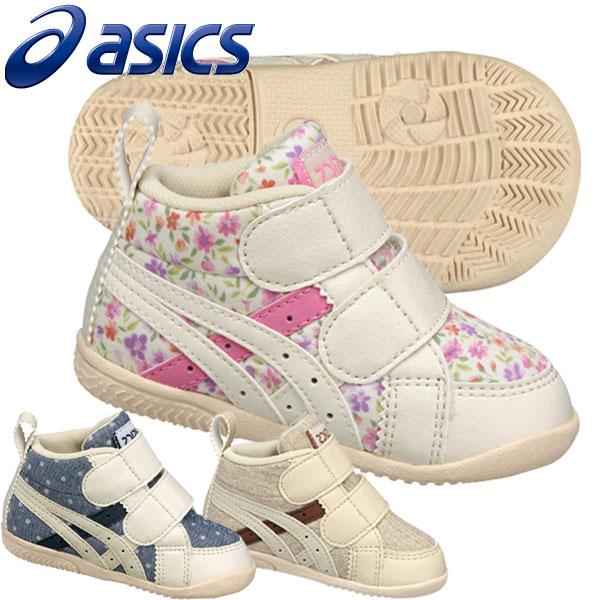 ◇アシックス スクスク ファーストシューズ ベビー 子供靴 ファブレ FIRST CT II asics sukusuku TUF111