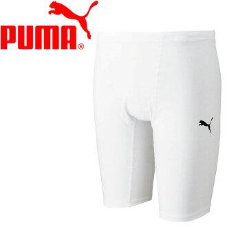 Shopping marathon point up to 35 times (8/5( soil) 20:00 ~)○ 17SS PUMA (Puma) soccer spats half tights men gap Dis inner spats 920,478-13