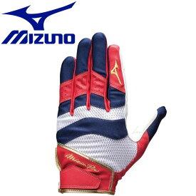 【メール便対応】ミズノ 野球 グローブ ミズノプロ 守備手袋 捕手用 左手用 1EJED16062