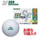 【あす楽対応】ダンロップ ゴルフボール DDHツアースペシャルSF 15P 15個入 DDH TOUR SPECIAL SF