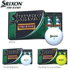 【あす楽対応】スリクソントライスターゴルフボール1ダース(12球入り)SRIXONTRI-STAR