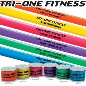 【あす楽対応】 ロイヤルコレクション TRI ONE FITNESS トライワンフィットネス 【ストレッチ スイング練習器】