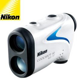 Nikon ニコン レーザー COOL SHOT 40 クールショット 携帯型レーザー距離計