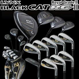 【期間限定】【あす楽対応】リンクス ゴルフ ブラックキャット RG2 メンズクラブ フルセット 13本セット+キャディバッグ