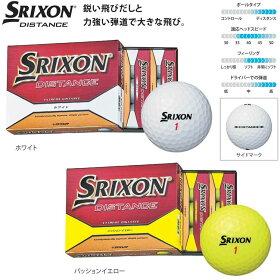 【あす楽対応】スリクソンディスタンスゴルフボール1ダース(12球入り)DISTANCESRIXON最安値に挑戦