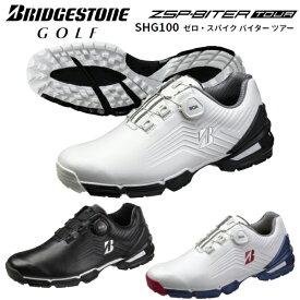 【あす楽対応】ブリヂストン ゴルフ TOUR B ゼロ・スパイク バイター ツアー メンズ ゴルフシューズ SHG100 ボア Boa スパイクレス
