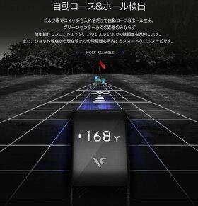 ボイスキャディB1GPSゴルフナビ高機能リストバンド型VoiceCaddieB1【あす楽対応】