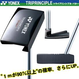 【あす楽対応】 ヨネックス トライプリンシプル パター TP-GR1 TRIPRINCIPLE