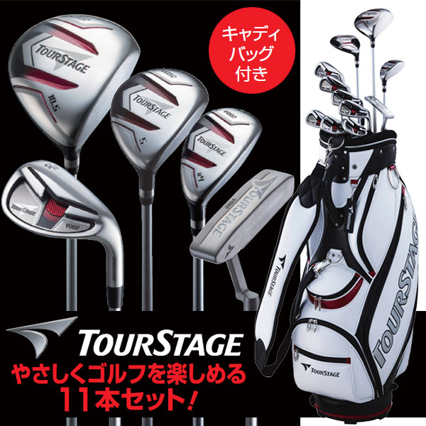 【あす楽対応】 ブリヂストン ツアーステージ V002 メンズ ゴルフクラブセット クラブ11本+キャディバッグ