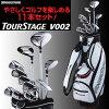Shopping marathon point up to 35 times (8/5( soil) 20:00 ...) Bridgestone tour stage V002 men golf club set club 11 + caddie bag