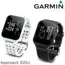 【あす楽対応】ガーミン GARMIN 腕時計型GPSゴルフナビ アプローチS20 J ブラック/ホワイト Approach S20J 日本…