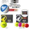 Shopping marathon point up to 35 times (8/5( soil) 20:00 ...) Honma golf D1 golf ball one dozen (12p) 2016 model