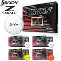 【あす楽対応】スリクソンNEWZ-STARXVゴルフボール1ダース12球入りSRIXON2017モデル日本正規品【3ダース以上送料無料】