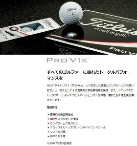 【あす楽対応】タイトリストPROV1xゴルフボール1ダース12P日本正規品2017Titleist