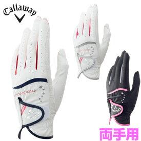 【メール便対応】キャロウェイ ネイル デュアル ゴルフグローブ レディース 両手用 Nail Dual Glove Womens 17JM 2017 【4点目から宅配便(送料加算)で発送】