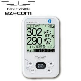 【ポイント最大44倍!!お買い物マラソン♪♪7/19(金)20:00〜7/26(金)01:59迄】【あす楽対応】イーグルビジョン EZ コム GPSゴルフナビ EV-731 EAGLE VISION ez com【GPSマップタイプ】
