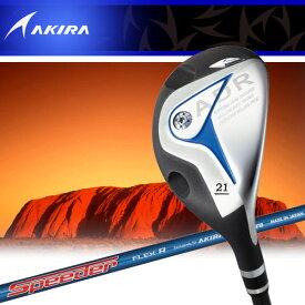 アキラ ゴルフ ADR ユーティリティ NewSPEEDERテクノロジーADRカーボン