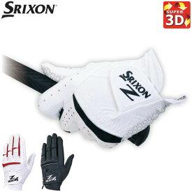 【メール便対応】スリクソン メンズ ゴルフグローブ GGG-S020 SRIXON 2019年継続モデル 【6点目から宅配便(送料加算)で発送】