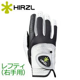 【5点までメール便送料無料】【雨や汗でも滑らない】 ハーツェル ゴルフグローブ HIRZL TRUST CONTROL 2.0 左利き(右手用)