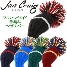【ポイント最大44倍!!お買い物マラソン♪♪7/19(金)20:00〜7/26(金)01:59迄】ジャンクレイグ 手編みヘッドカバー ドライバー用 jan craig headcovers