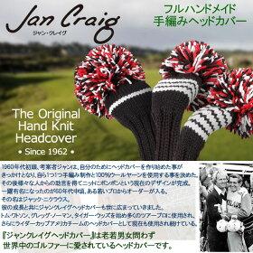 ジャンクレイグ手編みヘッドカバーライダーカップUSA仕様3点セットjancraigheadcovers