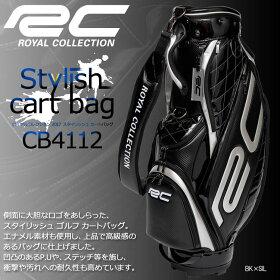 【あす楽対応】ロイヤルコレクションスタイリッシュカートバッグキャディバッグCB4112