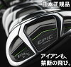 Calloway epic star iron five set steel 2017 model Japan specifications EPIC STAR <going to release it September for the first arrival>