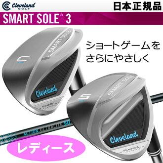 클리블랜드 스마트 구두창 3 웨지 레이디스 SMART SOLE3 일본 정규품