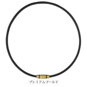 【ポイント20倍】コラントッテネックレスクレストプレミアムColantotte
