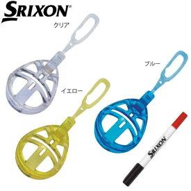 スリクソン ボールポッド(1個タイプ) GGF-18117 SRIXON 2016年継続モデル