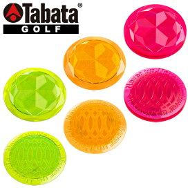 【メール便対応】【あす楽対応】Tabata タバタ ゴルフ マーカー マグネット付き GV-0882【7点目から宅配便(送料加算)で発送】