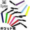 Prevention of shopping marathon point up to 35 times (8/5( soil) 20:00 ...) pocket you putter cover holder Lynx cover loss item