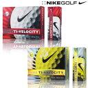 Nike velocity
