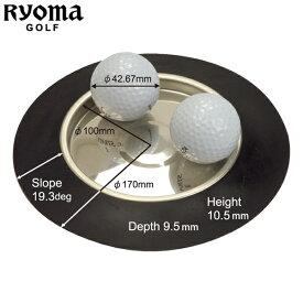 リョーマゴルフ 上手くなるカップ RY-001 RYOMA GOLF パッティング練習器具 ゴルフ練習用品 【あす楽対応 即納】