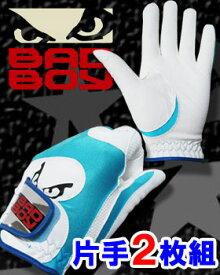 【メール便対応】【あす楽対応】【片手2枚組】 バッドボーイ 合成皮革 ゴルフグローブ BADBOY XBB-110