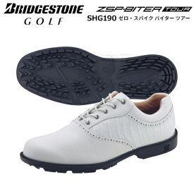 ブリヂストン ゴルフ TOUR B ゼロ・スパイク バイター ツアー 天然皮革 クラシックモデル メンズ ゴルフシューズ SHG190 シューレース スパイクレス 2020モデル