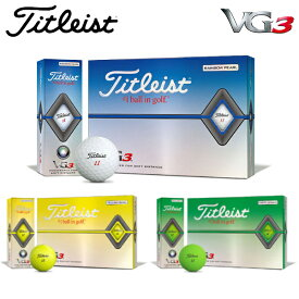【あす楽対応】タイトリスト ゴルフ VG3 ゴルフボール 1ダース 12P 2020モデル 日本正規品 Titleist