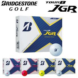 【あす楽対応】ブリヂストン ゴルフ TOUR B JGR ゴルフボール 1ダース(12球入り) 2021モデル