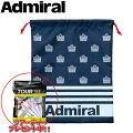 【メール便送料無料】アドミラルゴルフマルチ巾着ADMZ0ST9ヤマニツアーティーTEMGNT33付お買い得セット