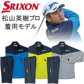 【あす楽対応】スリクソン ゴルフ ムーブマスター 2 レインスーツ 上下セット メンズ レインウェア SMR1000 2021モデル
