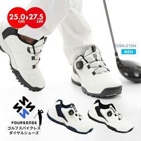 フォーセンス ゴルフ ダイヤル式 スパイクレス シューズ メンズ ゴルフシューズ FOURSENSE Seamless FOSN-010M