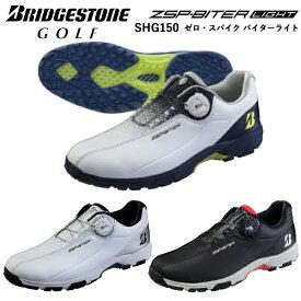 ブリヂストン ゴルフ TOUR B ゼロ・スパイク・バイター ライト SHG150 メンズ ゴルフシューズ ボア Boa スパイクレス