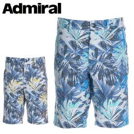 【あす楽対応】アドミラル ボタニカルプリント ショートパンツ メンズ 春夏 ゴルフウェア ADMA057